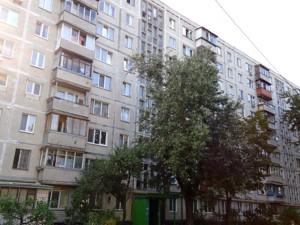 Квартира Милютенко, 44, Киев, F-41497 - Фото