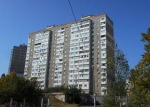 Квартира Бальзака Оноре де, 65а, Киев, R-38561 - Фото