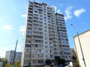 Квартира Будищанская, 5, Киев, Z-618623 - Фото2