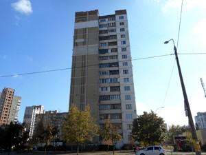 Квартира Будищанская, 5, Киев, Z-618623 - Фото3