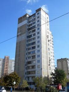 Квартира Будищанская, 5, Киев, Z-618623 - Фото1