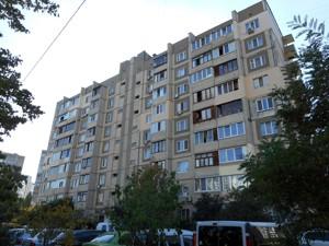 Нежилое помещение, Будищанская, Киев, E-41046 - Фото 11