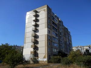 Нежилое помещение, Будищанская, Киев, E-41046 - Фото 1