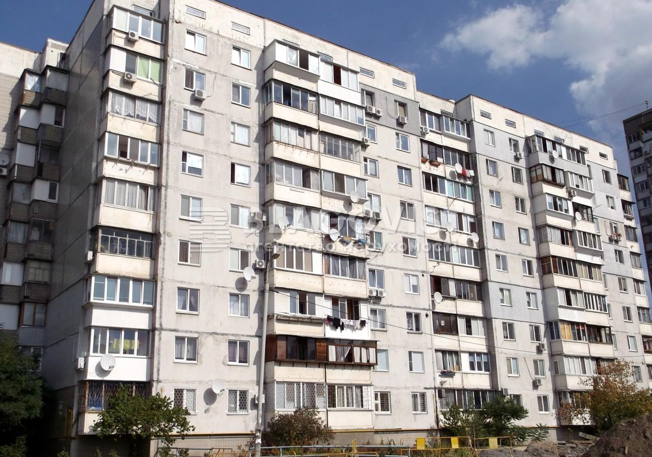 Квартира A-107382, Закревського М., 39а, Київ - Фото 1