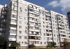 Квартира Закревского Николая, 39а, Киев, A-107385 - Фото1