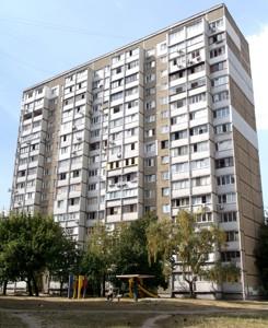Квартира Закревского Николая, 41а, Киев, Z-503225 - Фото