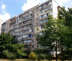 Квартира Закревского Николая, 45а, Киев, R-34653 - Фото1