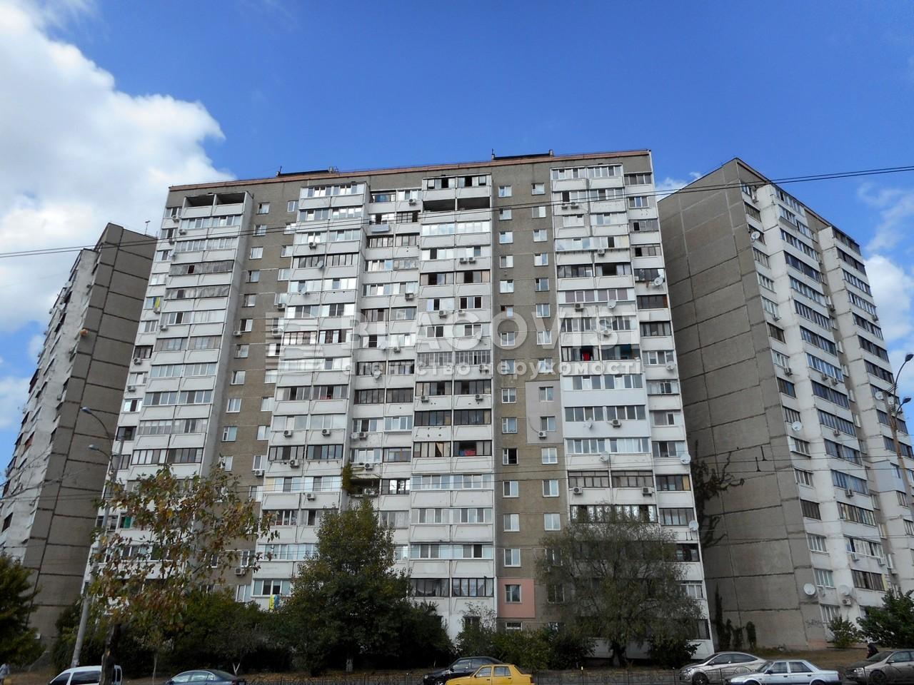 Квартира E-14093, Лисковская, 2/71, Киев - Фото 1