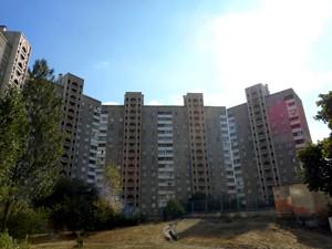 Квартира E-14093, Лисковская, 2/71, Киев - Фото 3
