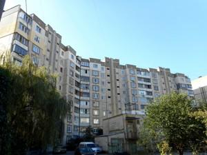 Квартира Лисковская, 6, Киев, Z-340888 - Фото 4