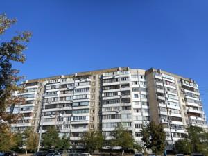 Квартира Лисковская, 6, Киев, Z-340888 - Фото 1
