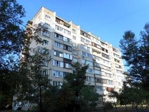 Квартира Лісківська, 6а, Київ, F-39934 - Фото