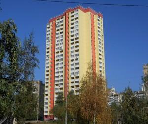Apartment Liskivska, 7, Kyiv, Z-1537102 - Photo1
