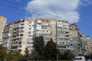 Квартира Лисковская, 8/24, Киев, R-15935 - Фото