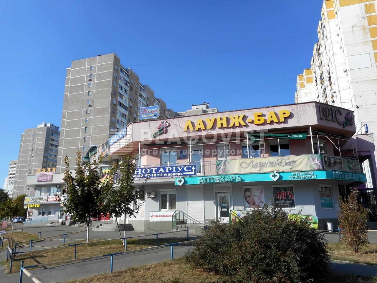 Торгово-офісне приміщення, R-23099, Лісківська, Київ - Фото 1