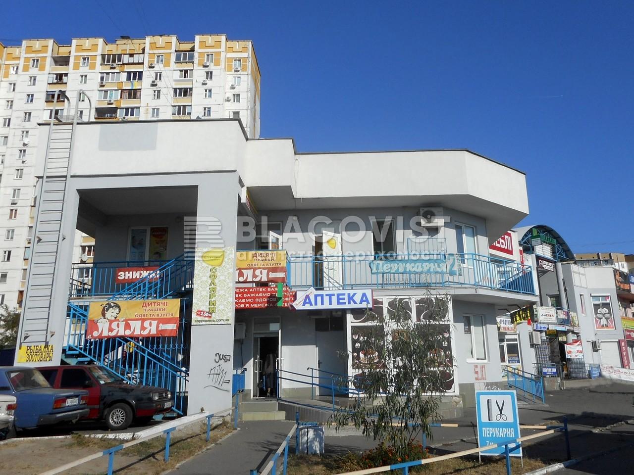 Торгово-офісне приміщення, R-23099, Лісківська, Київ - Фото 2