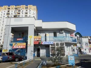 Торгово-офисное помещение, Лисковская, Киев, R-23101 - Фото 6
