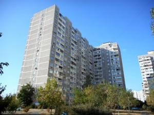 Квартира Z-710864, Лисковская, 14, Киев - Фото 2