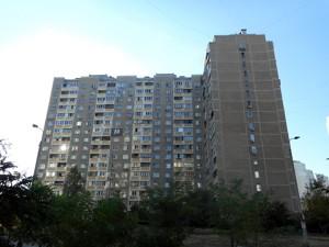 Квартира Z-710864, Лисковская, 14, Киев - Фото 3