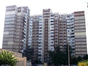 Квартира Маяковского Владимира просп., 77, Киев, Z-542736 - Фото2