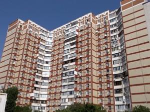 Apartment Maiakovskoho Volodymyra avenue, 77, Kyiv, Z-542736 - Photo