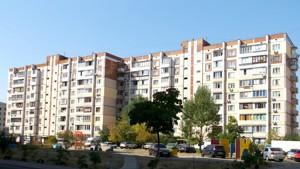 Квартира Маяковского Владимира просп., 79а, Киев, H-39763 - Фото