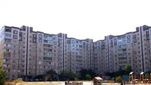 Квартира Маяковского Владимира просп., 81, Киев, X-11148 - Фото