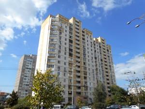 Квартира Радунская, 1/10, Киев, Z-715208 - Фото2