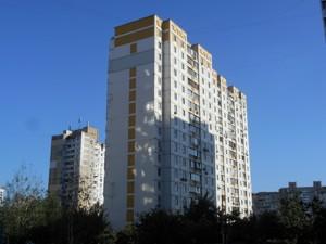 Квартира Радунская, 1/10, Киев, Z-715208 - Фото3