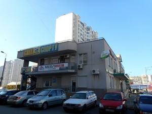 Нежилое помещение, Радунская, Киев, Z-575992 - Фото 14