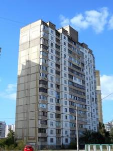 Квартира Радунська, 32, Київ, E-40510 - Фото