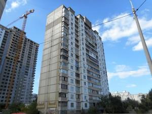 Квартира F-45303, Радунская, 32, Киев - Фото 2