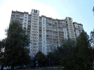 Квартира Радунська, 36, Київ, A-111039 - Фото 40