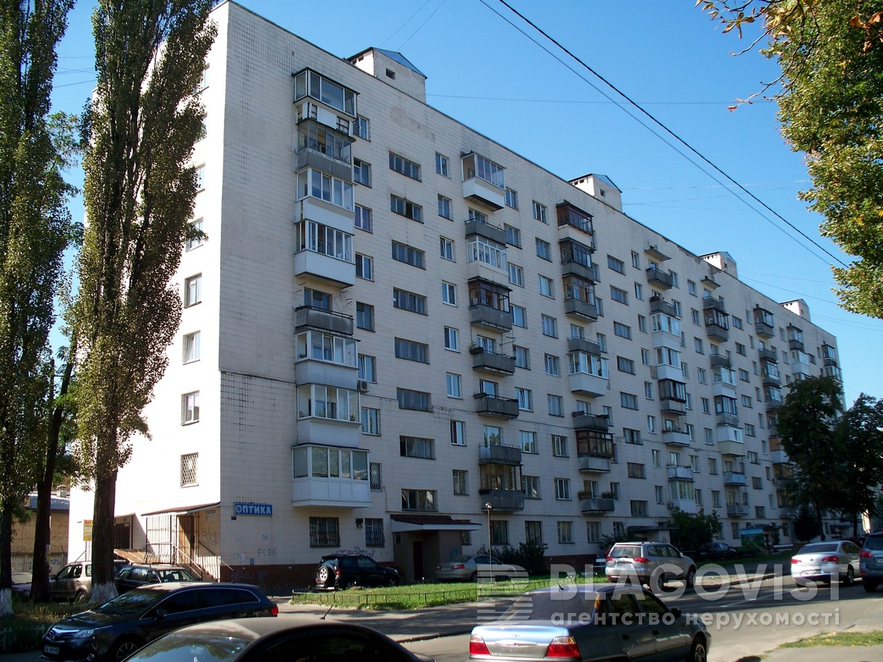 Офіс, A-109559, Салютна, Київ - Фото 2