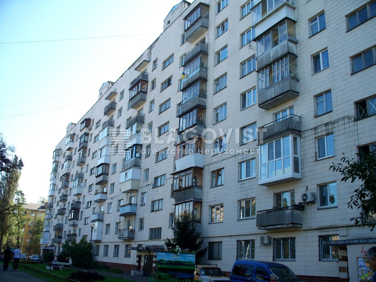 Офіс, A-109559, Салютна, Київ - Фото 3