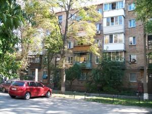 Квартира Салютная, 9, Киев, Z-861402 - Фото1