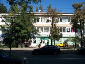 Офіс, Салютна, Київ, Z-600065 - Фото 4