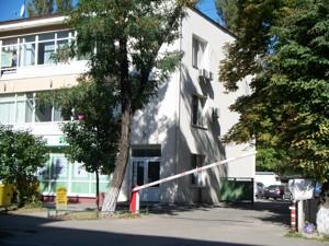 Офіс, Салютна, Київ, Z-600065 - Фото 5