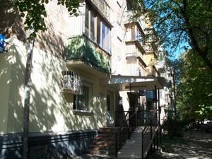Нежилое помещение, F-39782, Салютная, Киев - Фото 2