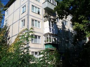 Квартира Салютна, 27, Київ, F-44968 - Фото 14