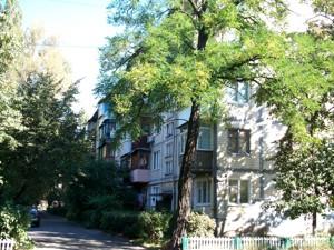 Квартира Салютна, 27, Київ, F-44968 - Фото