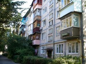 Квартира Салютна, 27, Київ, F-44968 - Фото 15