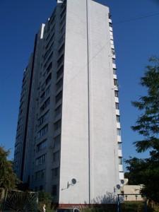 Квартира R-14994, Салютная, 42/46, Киев - Фото 3