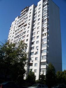 Квартира Салютная, 42/46, Киев, M-34493 - Фото
