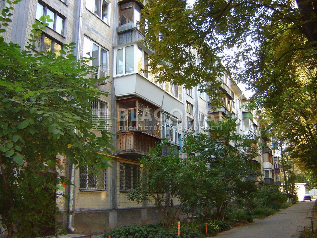 Квартира A-102928, Стеценко, 9, Киев - Фото 1