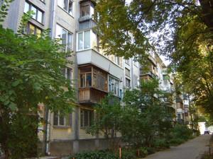 Квартира Стеценка, 9, Київ, A-102928 - Фото 1