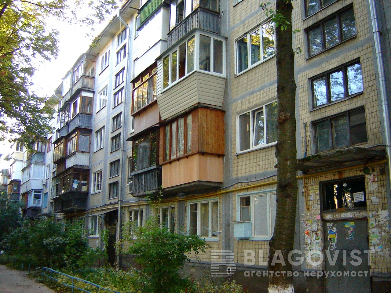 Квартира A-102928, Стеценко, 9, Киев - Фото 3