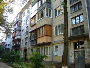 Квартира Стеценка, 9, Київ, A-102928 - Фото 9