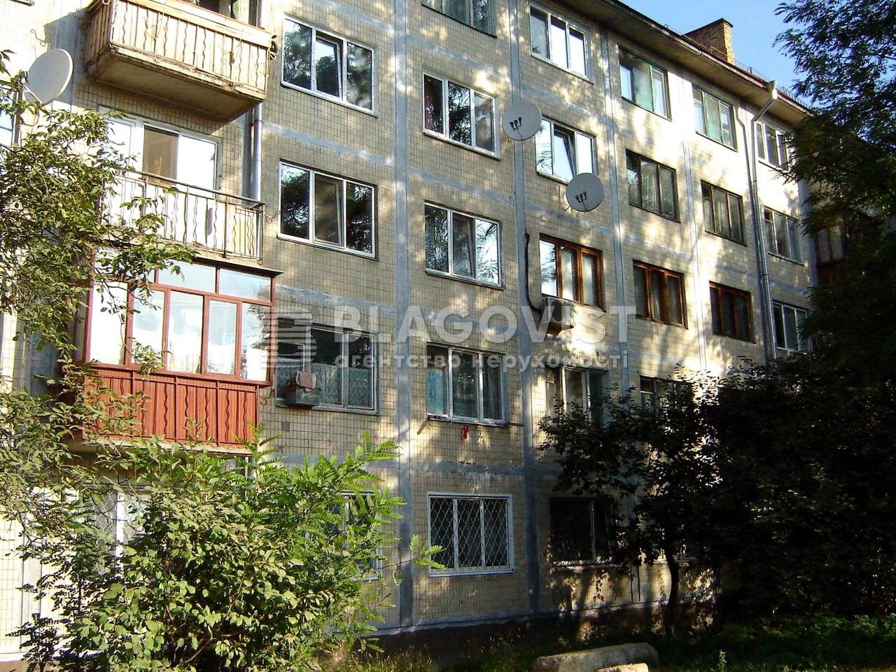 Квартира A-102928, Стеценко, 9, Киев - Фото 2
