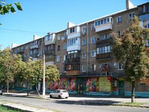 Квартира Тешебаева, 60, Киев, R-7972 - Фото